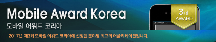 mobile award korea